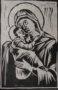 """""""Богородица с Младенеца"""""""