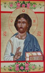 """""""Иисус Христос"""" - с възрожденски флорален орнамент"""