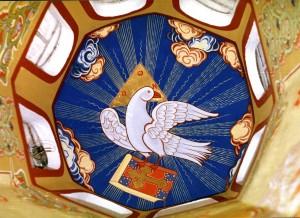 "Чекотински манастир  ""Св. Арх. Михаил"" - параклис ""Честни пояс на Св. Богородица"""